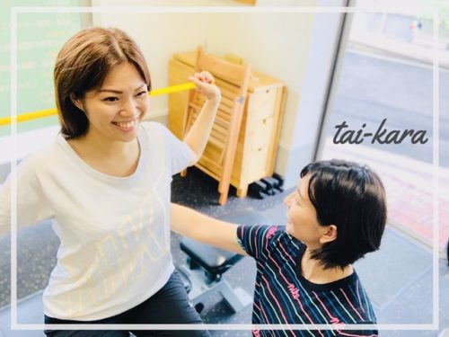 八王子女性専門パーソナルトレーニングジム体験